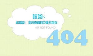 上海电信企业展示